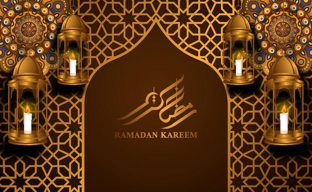 Geometrisches goldenes muster des tors für moschee mit hängender arabischer laterne fanoos 3d mit ramadan-kareem kalligraphie