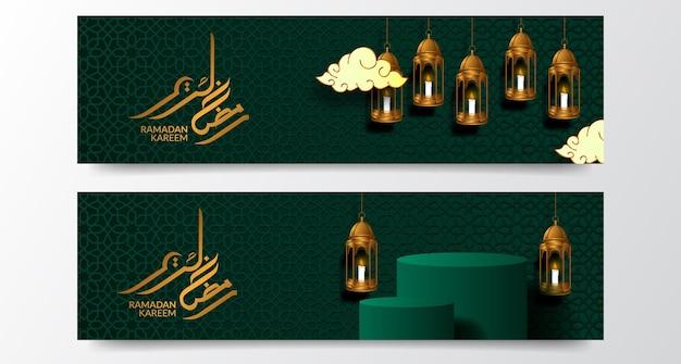 Geometrisches muster der moschee des grünen musters mit goldener laterne 3d und zylinderpodestbühne für islamisches ereignis ramadan (textübersetzung = gesegneter ramadan)