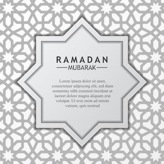 Geometrisches muster der tapete für islamisches ereignis ramadan