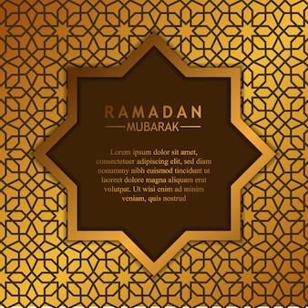 Geometrisches muster der tapete golden für ramadan mubarak