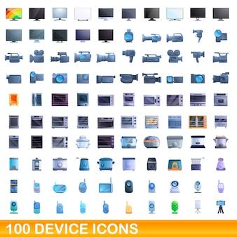 Gerätesymbole eingestellt. karikaturillustration von geräteikonen auf weißem hintergrund eingestellt