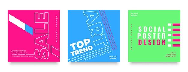 Geschäft verkauf social media poster template-design