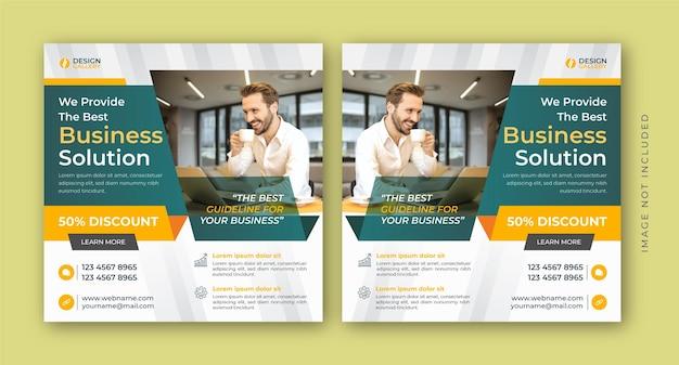 Geschäftsagentur und moderne kreative social-media-post-instagram- oder web-banner-vorlage