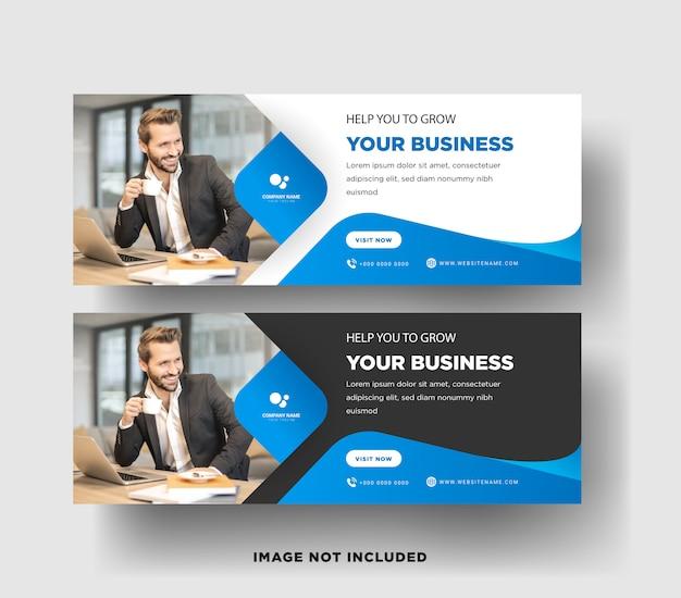 Geschäftsbanner-webschablone mit einer modernen entwurfsschablone