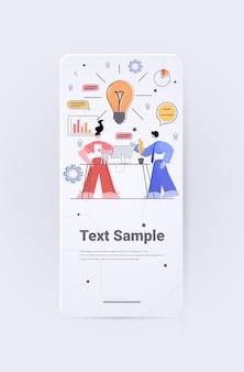 Geschäftsleute arbeiten zusammen erfolgreich startup neue idee kreatives projektkonzept