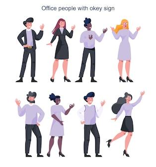 Geschäftsleute, die ein zeichen von ok zeigen. weibliche und männliche charaktere mit übereinstimmungszeichen. unternehmer lächeln mit zustimmung. erfolgreicher mitarbeiter, leistung.