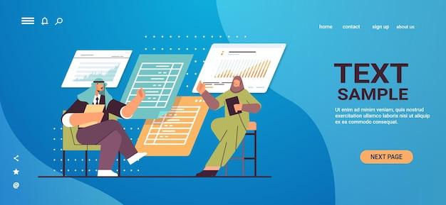 Geschäftsleute, die finanzdaten in diagrammen und grafiken analysieren planungsbericht marktanalyse buchhaltung teamarbeit