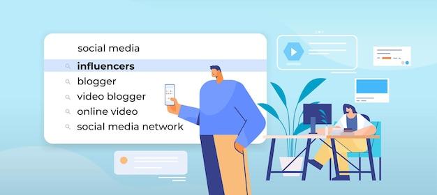 Geschäftsleute, die influencer in der suchleiste auf horizontaler porträtillustration des internet-netzwerkkonzepts des virtuellen bildschirms auswählen
