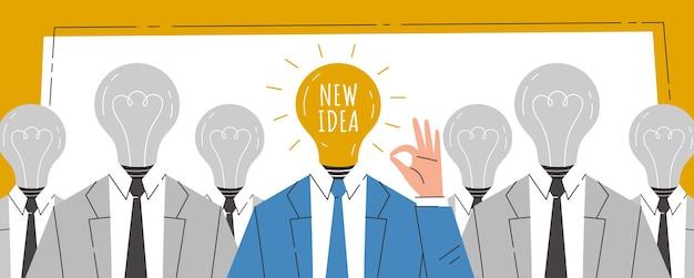 Geschäftsleute mit einer glühbirne anstelle des kopfes. die geburt einer neuen idee. konzeptillustration.