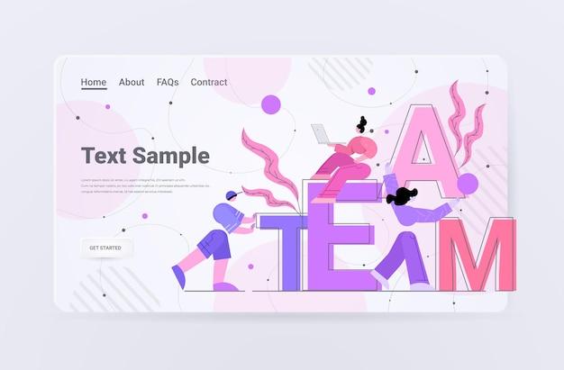 Geschäftsleute-team arbeitet zusammen landing page