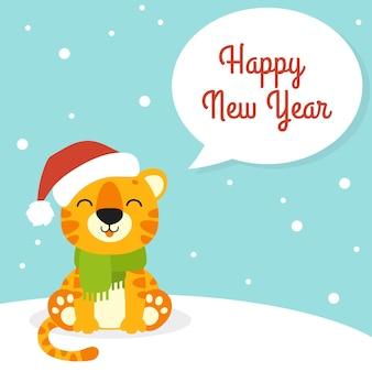 Geschenkfarbe grußkarte tiger simbol in einer weihnachtsmütze frohes neues jahr und frohe weihnachten