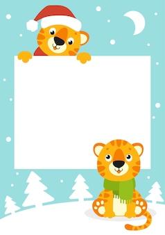 Geschenkfarbe grußkarte tiger simbol in einer weihnachtsmütze