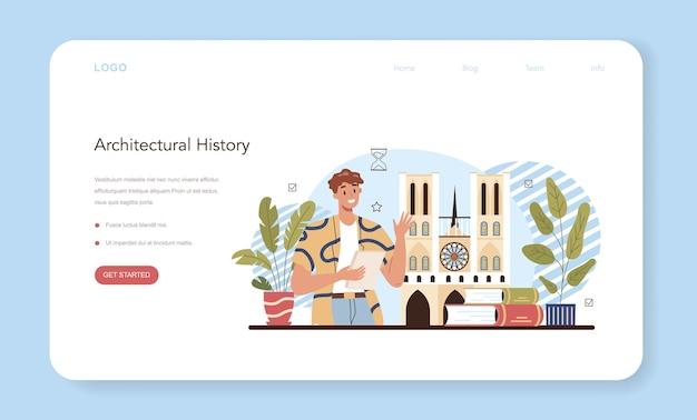 Geschichte der kunstschulbildung, webbanner oder landingpage. student studiert