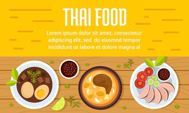 Geschmackvolle thailändische nahrungsmittelkonzeptfahne