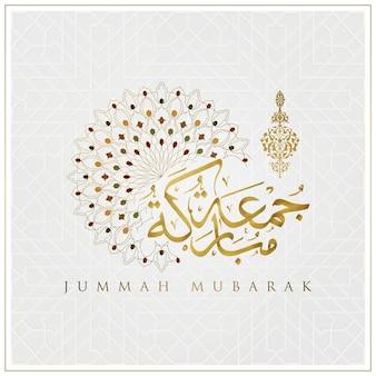Gesegnete freitagsgrußkarte islamisches blumenmusterdesign mit arabischer kalligraphie
