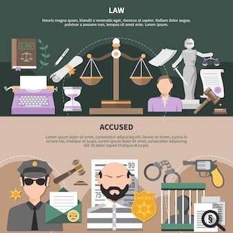 Gesetz horizontale banner mit waagen von justizpolizisten und beschuldigten menschlichen charakteren gesetzt Premium Vektoren