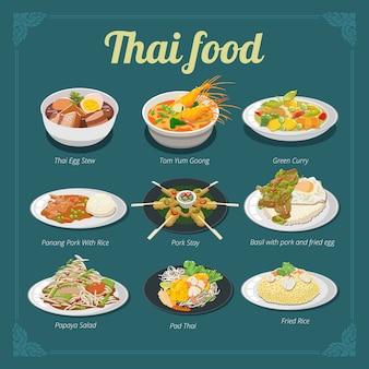 Gesetztes sammlungsgrafikdesign des thailändischen lebensmittelmenüvektors