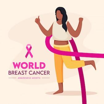 Gesichtslose junge frau, die daumen oben mit rosa band auf beigem hintergrund für welt-brustkrebs-bewusstseins-monat zeigt.