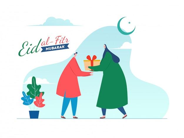Gesichtsloser islamischer mann und frau, die jedem geschenke für eid al-fitr mubarak wünschen und geben