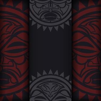 Gestalten sie eine einladung mit einem platz für ihren text und einem gesicht im polizenischen stil. vektor bereit, postkartendesign in schwarzer farbe mit maske der götter zu drucken.