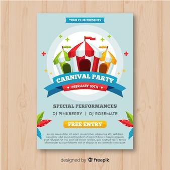 Gestreiftes zeltkarnevals-partyplakat