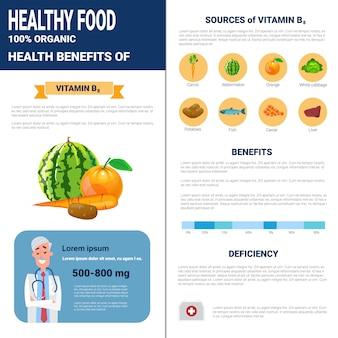 Gesunde lebensmittel infographics-produkte mit vitaminen, gesundheits-nahrungs-lebensstil-konzept