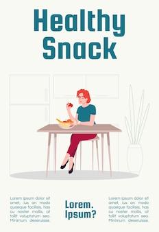 Gesunde snack-poster-vorlage. natürliche lebensmittel, kommerzielles flyerdesign für organische ernährung mit halbflacher illustration. vektor-cartoon-promo-karte. werbeeinladung zum verkauf von frischen früchten