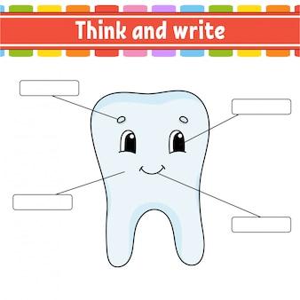 Gesunder zahn. denken und schreiben. körperteil. wörter lernen. bildungsarbeitsblatt.