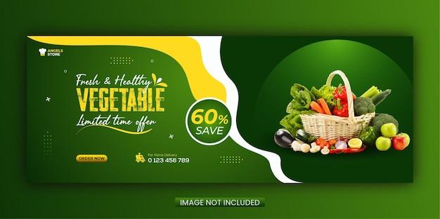 Gesundes frisches lebensmittelgemüse und lebensmittelgeschäft-facebook-cover und web-banner-vorlage