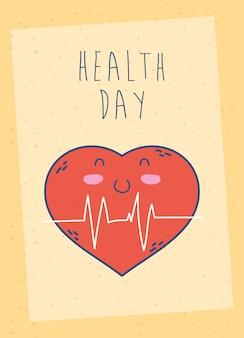 Gesundheitstag feierplakat mit herz cardio
