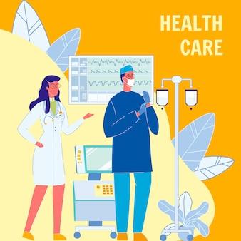 Gesundheitswesen-flache vektor-plakat-schablone mit text