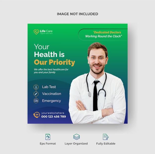Gesundheitswesen instagram-post-banner oder quadratische flyer-vorlage premium-vektor