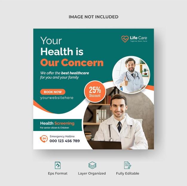 Gesundheitswesen und medizin werbe-instagram-post oder social-media-banner-vorlage premium-vektor