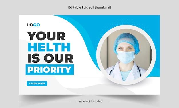 Gesundheitswesen video-cover-thumbnail-vorlage und web-banner medical video-cover-foto für soziale medien