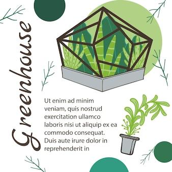 Gewächshaus mit pflanzen- und blumenökosystem