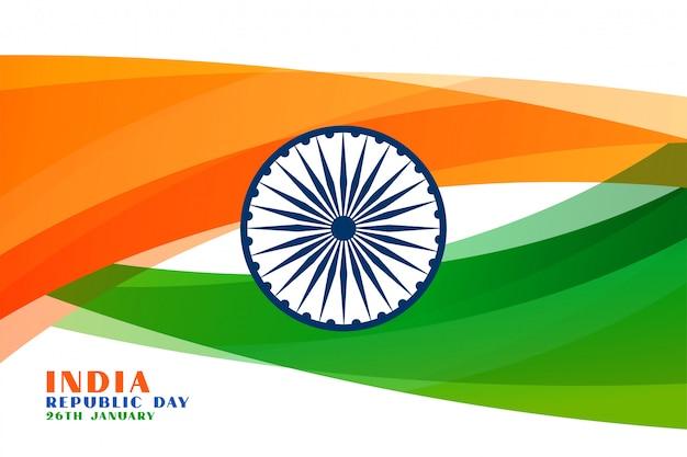 Gewellter flaggenhintergrund der indischen republik tages