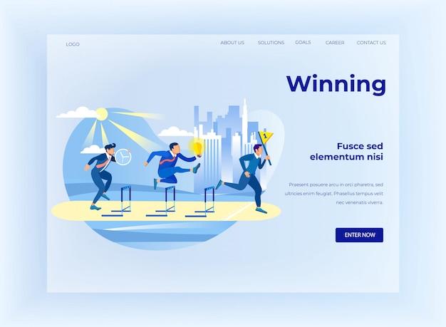 Gewinnen im business-wettbewerb flache landing page