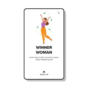 Gewinner-frau feiert gewonnenen geld-preis-vektor. casino oder lotterie-jackpot-gewinner-frau, die unter geldregen tanzt. charakter-mädchen, das geld gewinnt, finanz-fortune-web-flache karikatur-illustration