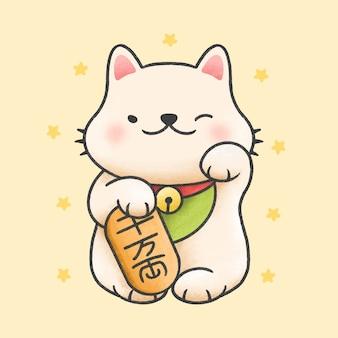 Gezeichnete art der netten maneki neko glücklichen katzenkarikatur hand