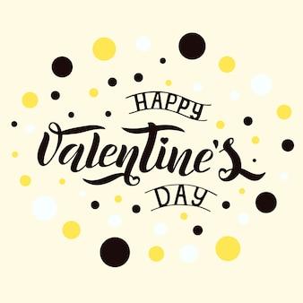 Gezeichnete typografie der vektorillustrationshand. pinselschrift, zitat happy valentinstag. für urlaubsgrußkarten, poster, banner, logos, verkaufs- oder rabattdesigns. tag der liebe und des herzens, 14. februar