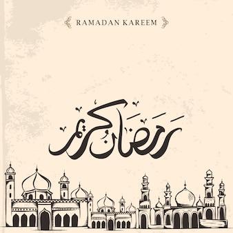 Gezeichneter ramadan kareem der weinlese hand mit moscheenskizzenzeichnung