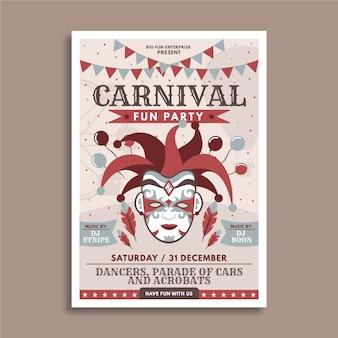 Gezeichnetes design des karnevalspartyfliegers hand