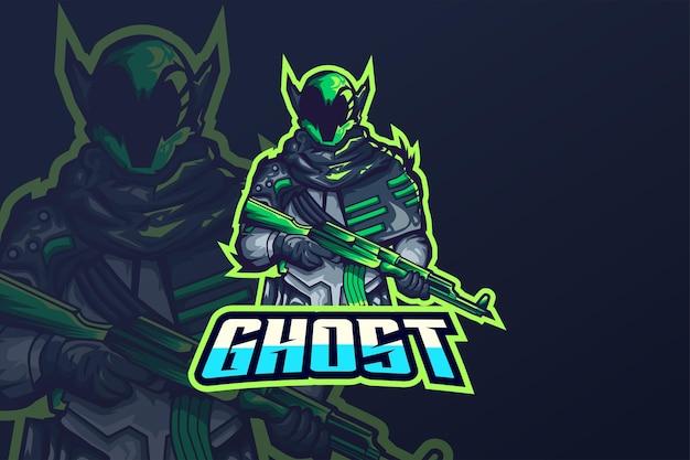 Ghost - esport-logo-vorlage