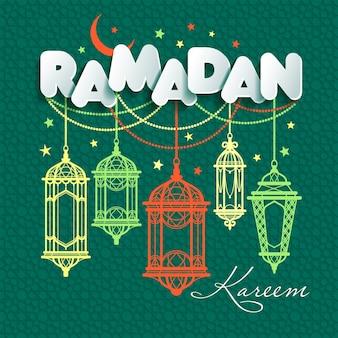 Gierende illustration ramadan kareems von ramadan-feier.