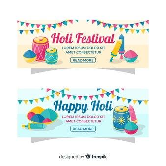 Girlande holi festival banner