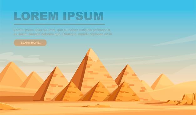 Gizeh-ägyptische pyramiden-wüstenlandschaft mit horizontalem fahnendesign der flachen vektorillustration des himmels.