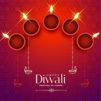 Glänzende glückliche diwali-karte mit textraum