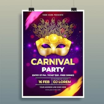 Glänzende goldene karnevalsmaskenillustration auf purpurrotem bokeh backgrou