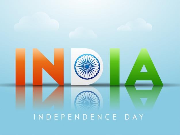 Glänzende indien-typografie für unabhängigkeitstag