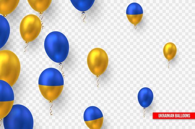 Glänzende luftballons in traditioneller farbe der ukrainischen flagge. auf transparentem hintergrund isoliert.